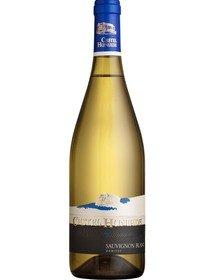 Sauvignon Blanc , Castel Huniade, vinuri romanesti Cramele Recas.