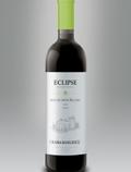 Sauvignon Blanc - Eclipse - Crama Basilescu