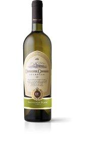 Sauvignon Blanc Elite - Domeniul Coroanei Segarcea
