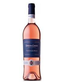 Tamaioasa Roza (rose) - vinuri Domeniul Coroanei Segarcea